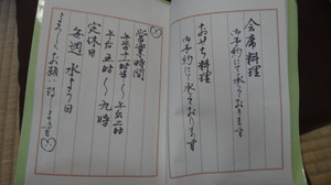 20130415_4