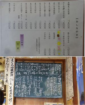 20130525_4_4