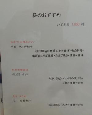 20130607_16