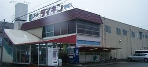20081115super_daikin_hoshizaki