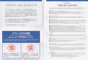 Pamphlet_operate_2
