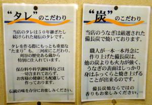 20130708_4
