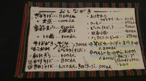 201308051200_1