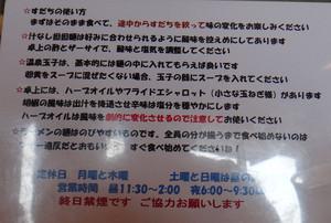 20130914_5