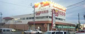 20081108powers_tomita