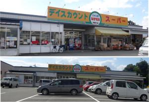 20131026junbonakamuraadogawa