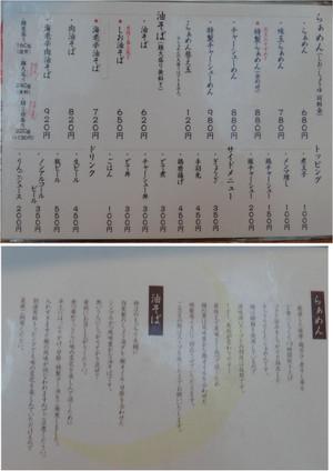 20131025_5_2