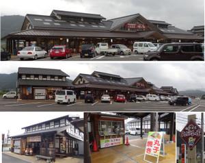 20131026_shiotuadikamanosato