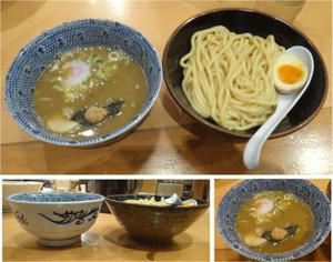 Tokyo20131122_10