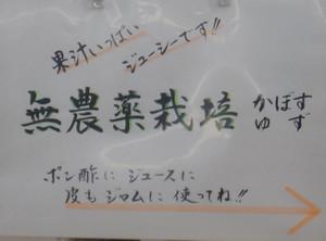 201312072_178