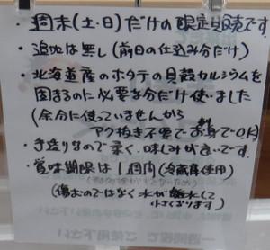 2pop20131207