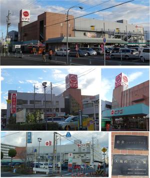 20131215piago_iwakura