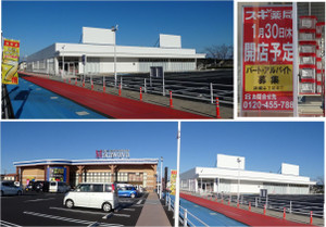 20131222sugi_daiso_nishio