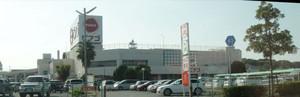 20090926piago_iwata