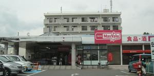20110728mv_ex_iwata_mitsuke