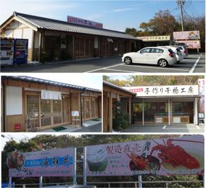 20131213kuroshio_ousatsu