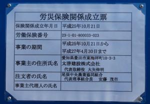 20140131ja_22