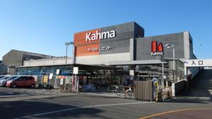 20140222kahmanagoyaminato