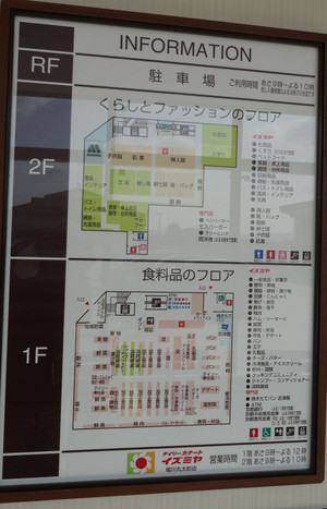 20140224_2_2