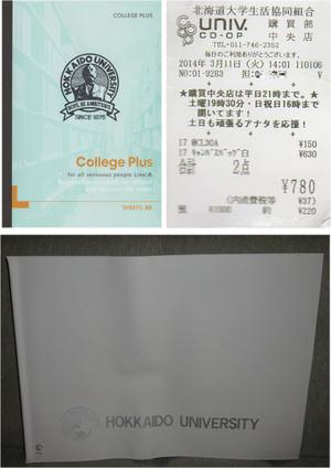 20130311_117_2