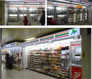 ●20140312seven11hokaidoSToodouriセブンイレブン北海道ST大通B2店 (1)