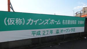 20140423_3