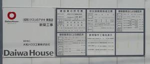 20140531_1