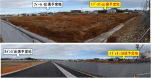 20140607edionazukimochi
