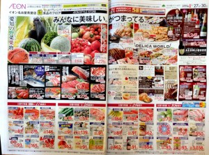 ◇チラシ 食品