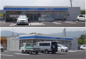 ●20140701ローソン湖西大知波店rosonkosaioochiwa