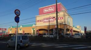 20130105マックスバリュ上野東インター店 (261)