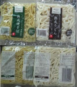 ★やきそばとうどん 13円購入商品20140710カネスエ フェルナ陣中店 (12)