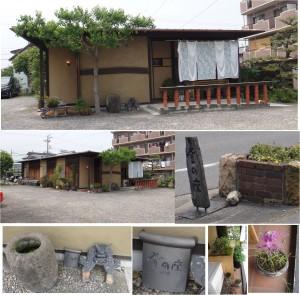 ●20140525釜の座 (愛知県安城市)