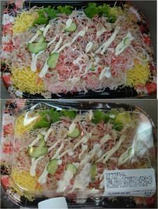 ★ツナサラダチラシ 購入商品20140724カネスエフェルナ金谷店 (8)