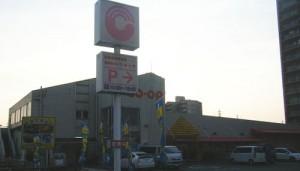 20080719coop_mikawa_shioda