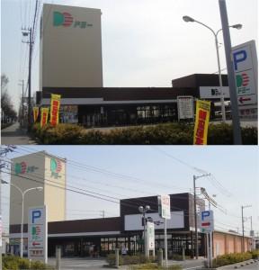 20110402ドミー寺津店