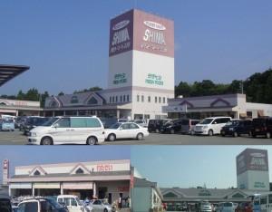 20110813ササヤマパワーマート金谷店1425