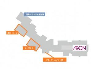 2階フロア配置図