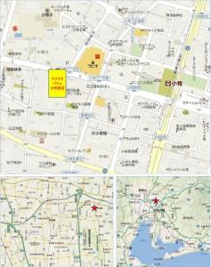 ◇地図 マックスバリュ小牧駅西店