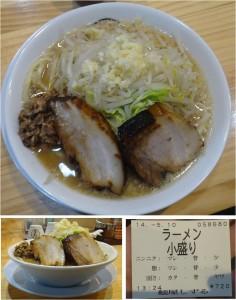 ★醤油20140510麺屋しずる刈谷店