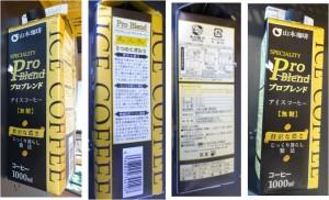 ★山本珈琲プロブレンドアイスコーヒー無糖 購入商品20140719三河屋船町店 (10)