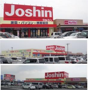 ●20140719ジョーシン瑞穂jyoshinmizuho