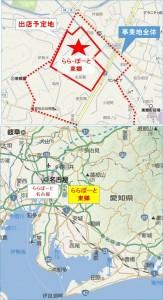 ららぽーと東郷 地図●