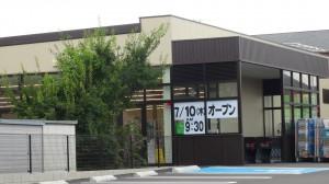 20140709カネスエフェルナ陣中店 (1)