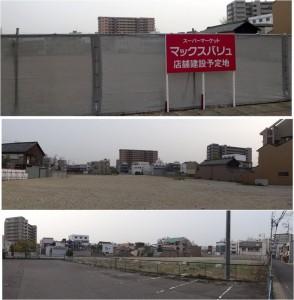 20140417maxvalukomakiマックスバリュ小牧駅西店