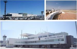 ◇現在の富士山静岡空港