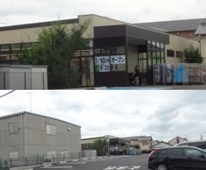 ◆オープン告知20140709カネスエフェルナ陣中店 (1)