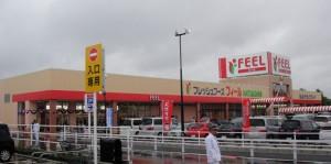 20100626フィールネットワーク店