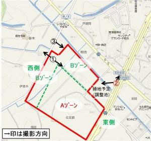 ■撮影場所図