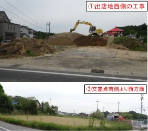 ◆ららぽーと東郷20150523 (1)
